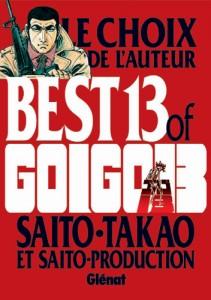 golgo13_best_02